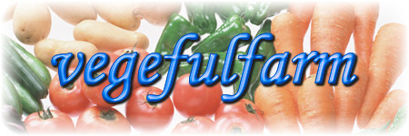 vegefulfarm_logo
